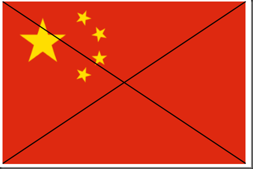 Windows-Live-Writer/Mon-tour-du-monde--La-Chine_8234/image_thumb_34