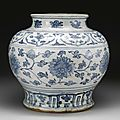 A blue and white 'lotus' jar, Ming dynasty, ca