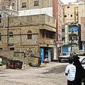 <b>Yémen</b> - Aden Arabie (23/33). La place des femmes dans la société yéménite.