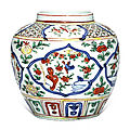 A wucai jar, mark and period of wanli (1573-1619)