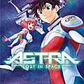 Astra, lost in space de Kenta Shinohara