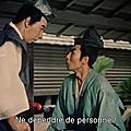 Le héros sacrilège (shin heike monogatari) de kenji mizoguchi - 1955