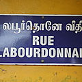 17 - Pondichery côté français...