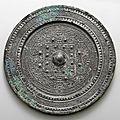 A silvery bronze 'TLV' circular mirror, Han Dynasty (206 BC-AD 220)