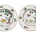Two Chinese Famille Verte Enameled Porcelain Dishes, Kangxi Period 1