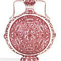 A rare Ming-style copper-red decorated moonflask, Qianlong seal mark and period (1736-1795)