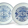 Four blue and white 'phoenix' dishes, qing dynasty, jiaqing, daoguang, tongzhi marks and period