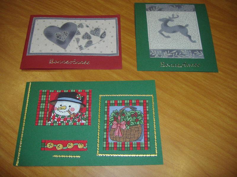 trois cartes offertes