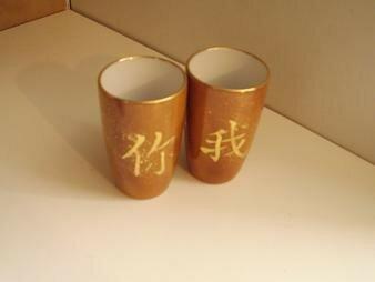 Les tasses