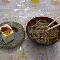 Produitsz finaux: sobas (nouilles de sarraisin) et tofu frais!