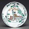 A rare <b>doucai</b> <b>dish</b>, Kangxi-Yongzheng period (1662-1735)