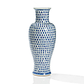 <b>Blue</b> <b>and</b> <b>White</b> <b>Porcelain</b> Vase with Shou Characters, China, Qing Dynasty, probably Kangxi period (1662-1722)