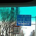 Windows-Live-Writer/Japon--suite-et-fin_F203/SAM_0824