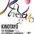 Festival KINOTAYO: Le <b>cinéma</b> du pays du Soleil Levant arrive en force sur les écrans lyonnais