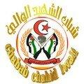 الشعب الصحراوي عزم وإصرار لنيل الاستقلال التام