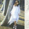Asuka Hinoi - Asu e no hikari 06