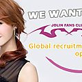 Become a member of Jolin <b>Fans</b> <b>Club</b>: VIP members recruitment!