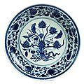 Blue and white 'lotus' dish, china, qing dynasty, qianlong mark and period, 1736 - 1795