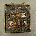 Petite <b>Icone</b> de Voyage Russe Bronze Email XIXème Christ Pantocrator Russian <b>Icon</b> Ikon Enamel