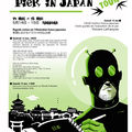 Fukuoka et programme actualisés
