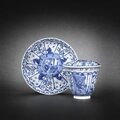 A very rare inscribed blue and white bowl, cover and saucer for the <b>European</b> <b>market</b>, Kangxi