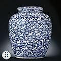 A fine <b>and</b> very rare late Ming large <b>blue</b> <b>and</b> <b>white</b> jar, Wanli six-character mark <b>and</b> of the period (1573-1619)
