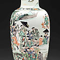 A famille verte vase, Kangxi period (1662-1722)