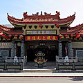TEMPLE THIEN HAU - CHINATOWN