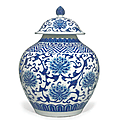 A large blue and white globular lotus jar and a cover, qing dynasty, 19th century