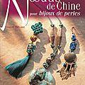 Noeuds de Chine Pour Bijoux De Perle