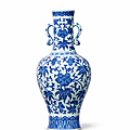 An extremely rare imperial blue <b>and</b> white 'musk-mallow <b>and</b> lingzhi' vase, <b>Qianlong</b> <b>seal</b> <b>mark</b> <b>and</b> <b>of</b> <b>the</b> <b>period</b> (1736-1795)