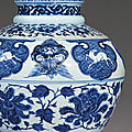 A rare blue and white'Heavenly <b>Horse</b>'jar, Yuan dynasty (1279-1368)