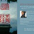 Mes 100 plus belles images du japon à bordeaux!