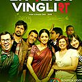English vinglish / mehdi nebbou interview / the french interview