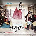 Arang And The Magistrate - 아랑사또전 - Arangsattojeon