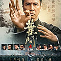 Ip Man 4 (L'ultime retour du grand maître)