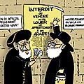 Israël off
