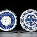A fine pair of blue and white footed saucer dishes, marks and period of Yongzheng (<b>1723</b>-1735)