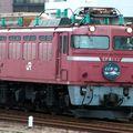 EF 81 45 'Nihon Kai' @ Kanazawa