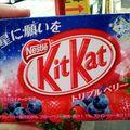 Les kit kat c'est pas forcément au chocolat