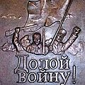 16804 soviétiques en armes à La Courtine !