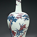 An underglaze-blue and copper-red-decorated high-shouldered vase, China, Qing dynasty, 19th century