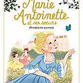 Marie-Antoinette et ses soeurs - T1