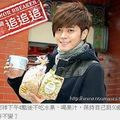 <b>Show</b> Luo not Eating Fruits after 4pm to Stay Looking Young at Age 50?