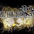 Final-Fantasy-Type-0-HD_2014_06-10-14_002