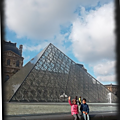 Pyramide Louvres