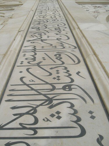 Versets du Coran, sur la facade du Taj Mahal
