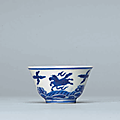 A blue and white 'Mythical animal' cup, Jiajing six-character mark within a double circle in underglaze blue and of the period