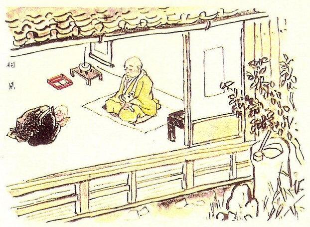 Dokusan, entretien avec le maître