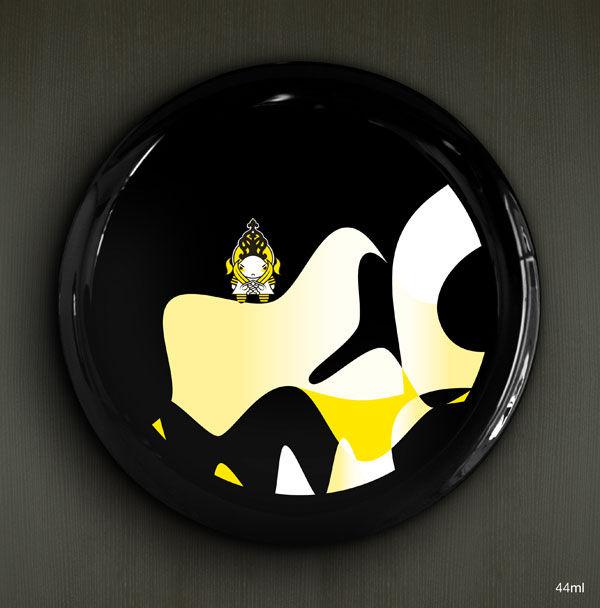 Zaya miel, porcelaine D.26cm / 22,00€ l'unité